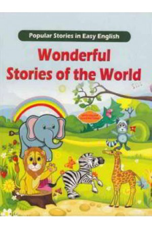 Wonderful Stories of the World