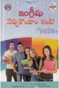 English Nerchukundam..